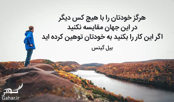 296015 Gahar ir متن های زیبا و دلنشین