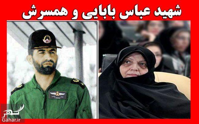 302480 Gahar ir بیوگرافی سلما بابایی + عکسهای سلم بابایی دختر شهید بابایی