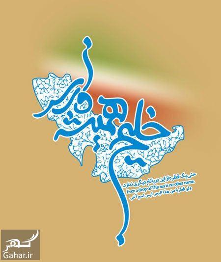 308135 Gahar ir عکس  و متن تبریک روز خلیج فارس