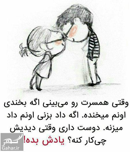 371278 Gahar ir متن های زیبا و دلنشین