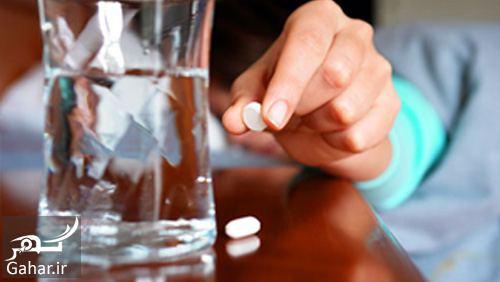 402598 Gahar ir درمان سردرد عصبی