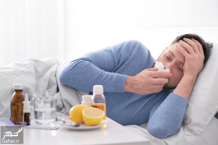 446522 Gahar ir درمان خانگی تب و لرز