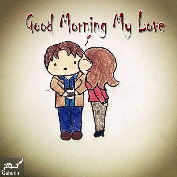 479616 Gahar ir عکس صبح بخیر عاشقانه