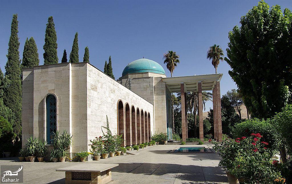 498216 Gahar ir پیام و متن تبریک روز شیراز