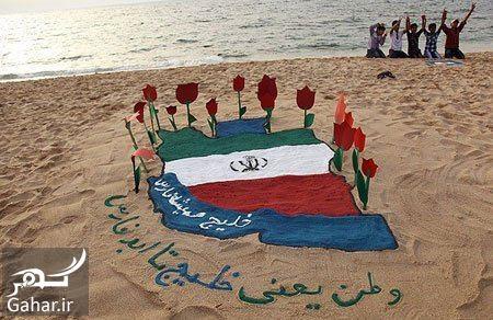 557841 Gahar ir عکس  و متن تبریک روز خلیج فارس
