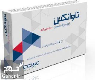 582180 Gahar ir قرص لووفلوکساسین ۵۰۰ + موارد مصرف و عوارض قرص لووفلوکساسین