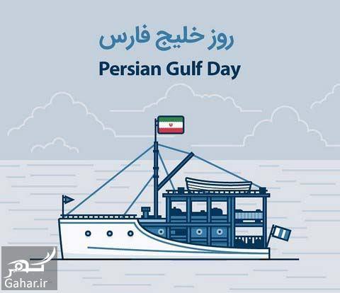 615259 Gahar ir عکس  و متن تبریک روز خلیج فارس