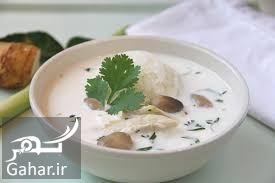 635015 Gahar ir پیشنهاداتی برای درمان سریع سرماخوردگی