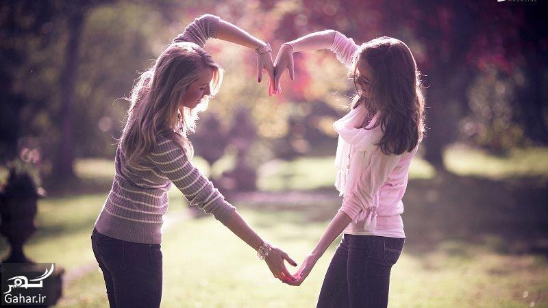 674913 Gahar ir پیام و متن زیبا برای بهترین دوست و رفیق