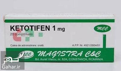 727630 Gahar ir قرص ضد حساسیت فصلی (معرفی انواع قرص حساسیت فصلی)