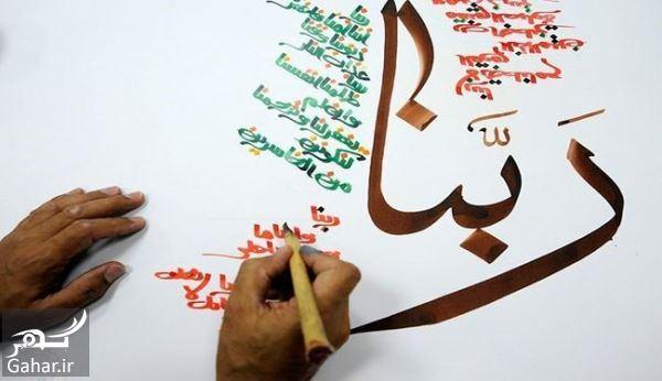 802755 Gahar ir متن ربنا ماه رمضان + ترجمه ربنا لا تزغ قلوبنا