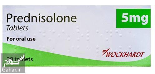 819021 Gahar ir قرص پردنیزولون برای سرفه + موارد مصرف و عوارض