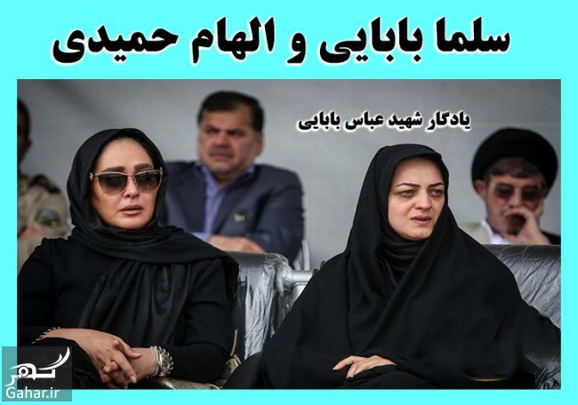 930728 Gahar ir بیوگرافی سلما بابایی + عکسهای سلم بابایی دختر شهید بابایی
