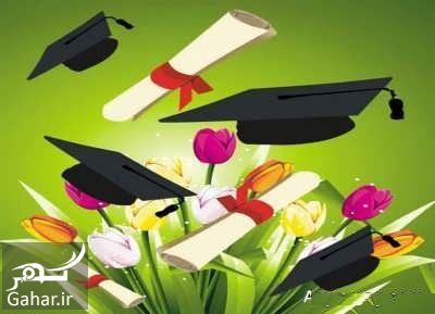 180019 Gahar ir پیام تبریک قبولی دکترا