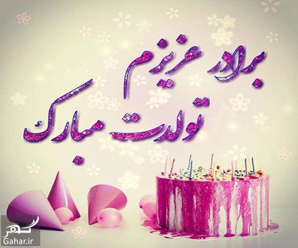 417177 Gahar ir متن های زیبا برای تبریک تولد به برادر