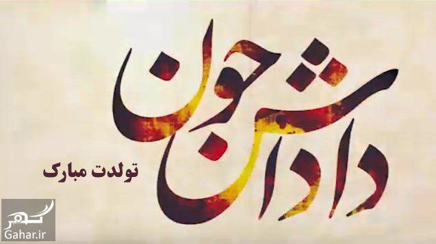 596340 Gahar ir متن های زیبا برای تبریک تولد به برادر