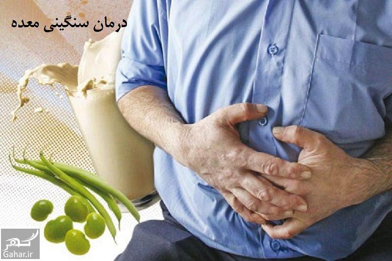 688128 Gahar ir درمان سنگینی معده