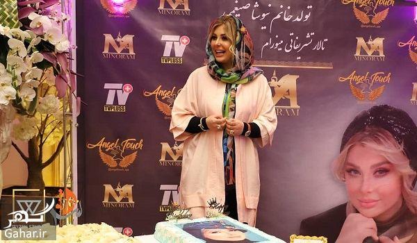 221097 Gahar ir عکسهای جشن تولد نیوشا ضیغمی با حضور بازیگران