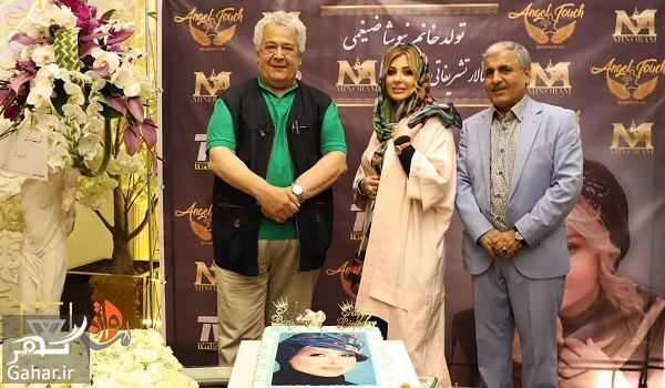 528110 Gahar ir عکسهای جشن تولد نیوشا ضیغمی با حضور بازیگران