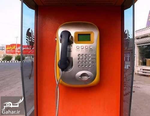 بزودی شارژ کارت تلفن های همگانی امکان پذیر می شود, جدید 1400 -گهر