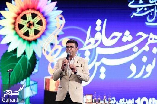 951293 Gahar ir دانلود نوزدهمین جشن حافظ 98