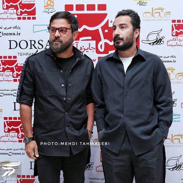 124825 Gahar ir عکسهای بازیگران در جشن آکادمی سینما سینما 98 (سری دوم)