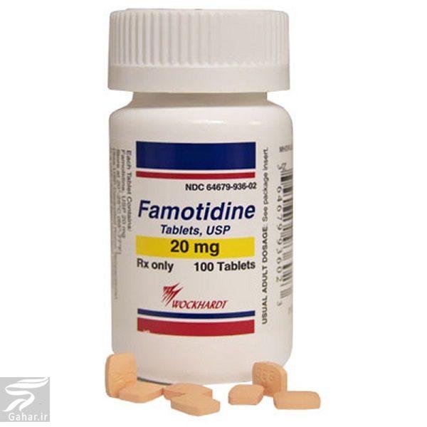 572956 Gahar ir قرص فاموتیدین ۴۰ + موارد مصرف و عوارض قرص فاموتیدین