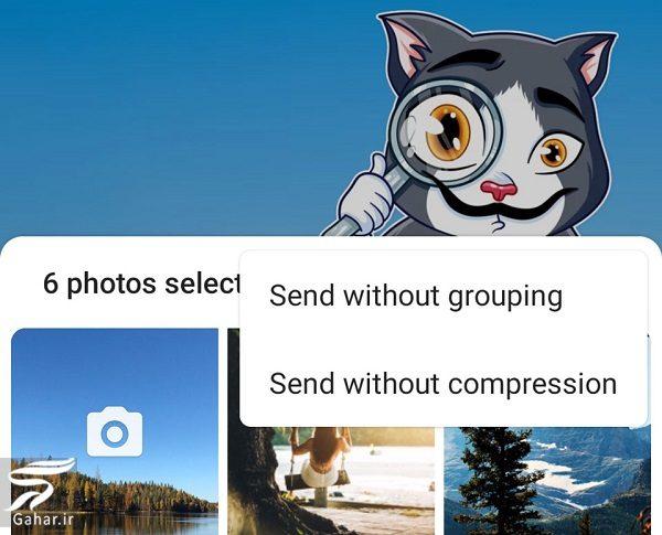 891729 Gahar ir نسخه جدید تلگرام 5.10 با ویژگی های جالب و جذاب + دانلود