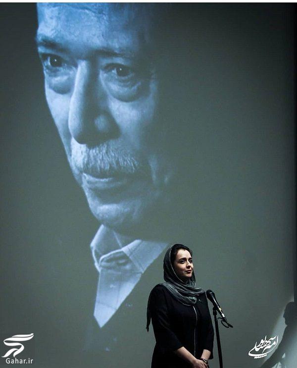 عکسهای جدید ترانه علیدوستی در مراسم اهدای نشان داوود رشیدی, جدید 1400 -گهر