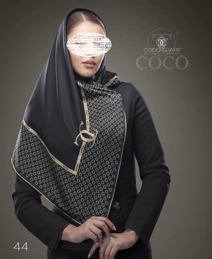 1455503190 مدلهای جدید روسری شیک زنانه و دخترانه 95