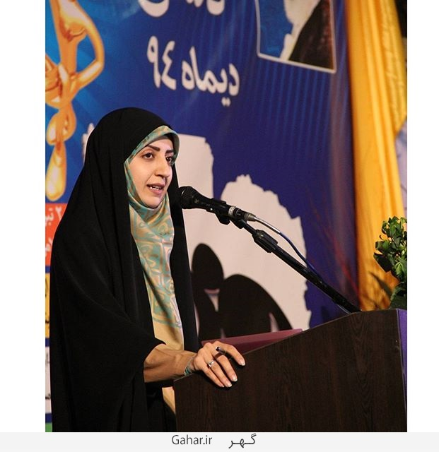 1456425906 عکس های فضه سادات حسینی مجری و گوینده خبر