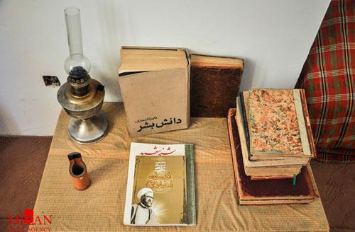 1462188242 عکسهای خانه شهید مطهری