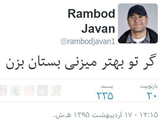 1462617614 رامبد جوان کنایه توئیتری اش به خاتمی را تکذیب کرد