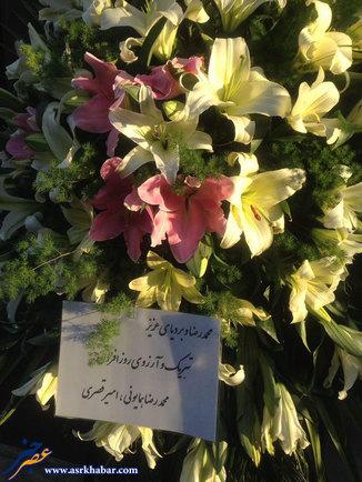 1463235453 عکسهای افتتاحیه رستوران محمدرضا گلزار