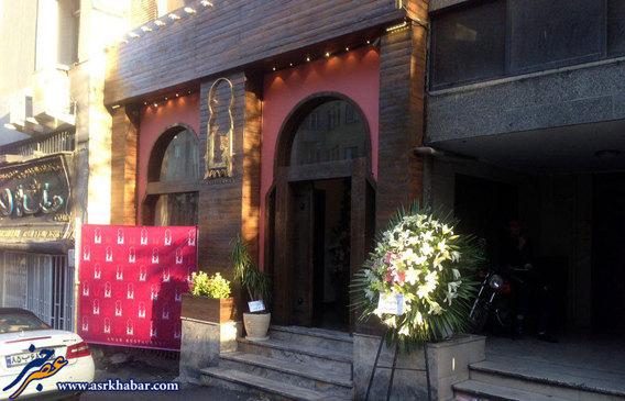1463285602 عکسهای افتتاحیه رستوران محمدرضا گلزار