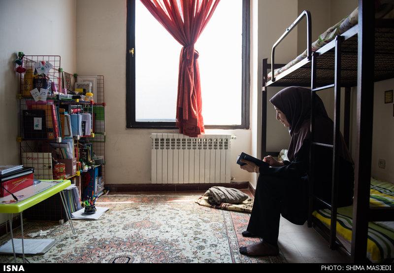1463973361 گزارش تصویری خوابگاه دختران و پزشکان آینده