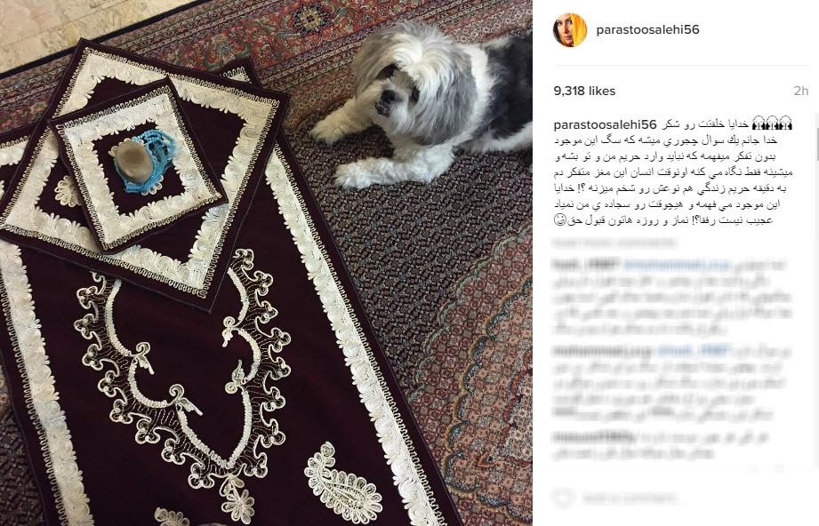 1466660772 عصبانیت پرستو صالحی از واکنش مردم به عکس سجاده و سگش