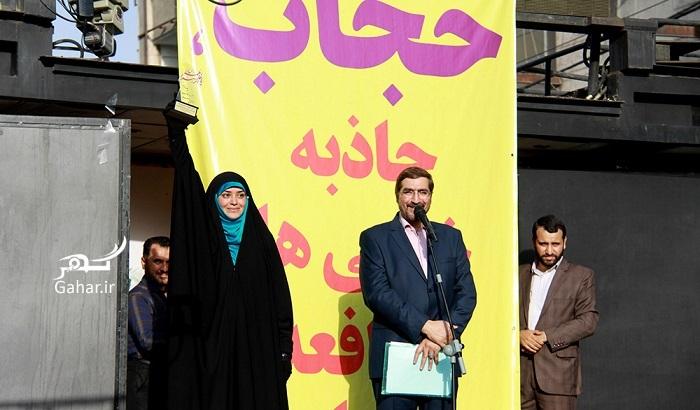 1468390764 عکس های الهام چرخنده در راهپیمایی عفاف و حجاب