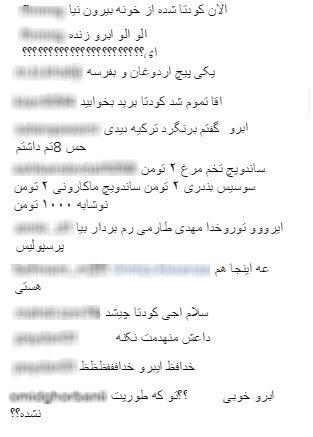 1468713457 هجوم کاربران ایرانی به اینستاگرام ابرو گوندش