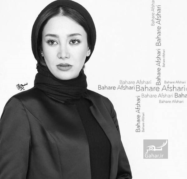 1469147597 جدیدترین عکس بازیگران زن ایرانی
