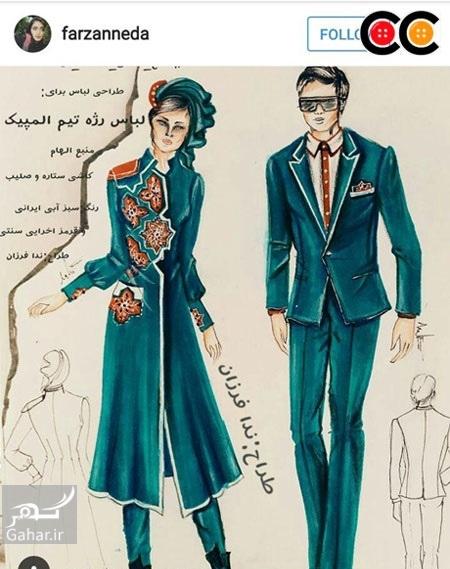 1469565065 عکس: طرح های پیشنهادی طراحان لباس برای لباس کاروان المپیک