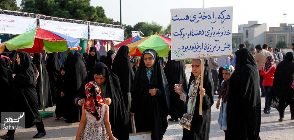1470545935 عکس حضور دختران در جشن ریحانه بمناسبت روز دختر