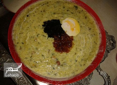 1471115820 طرز تهیه انواع غذاهای محلی قزوین