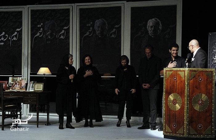 1475514502 عکس های مراسم چهلم داوود رشیدی با حضور بازیگران و هنرمندان (53 عکس)