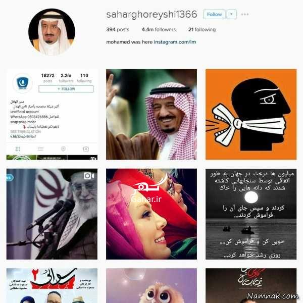1475841699 اینستاگرام سحر قریشی هک شد + عکس صفحه اش بعد از هک شدن