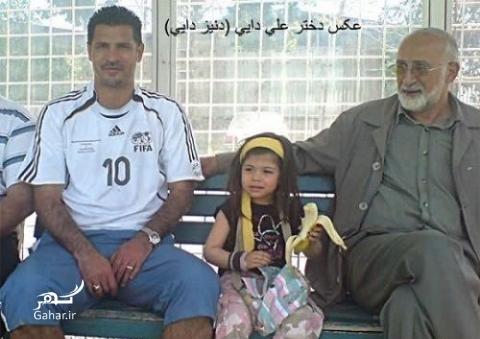 1475904013 عکس هایی از همسران و دختران علی دایی
