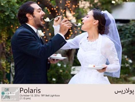 1476802690 عکس کیک خوردن بهرام رادان و عروس خانوم