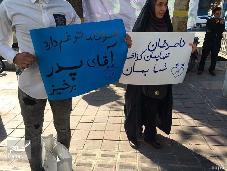 1478209942 اشک هواداران مقابل بیمارستان ایرانمهر برای منصور پورحیدری ؛ عکس