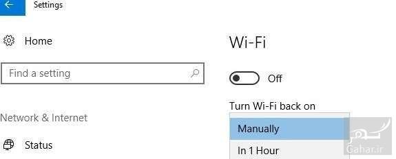 1482856604 با روشی ساده وای فای خود را فعال یا غیر فعال کنید