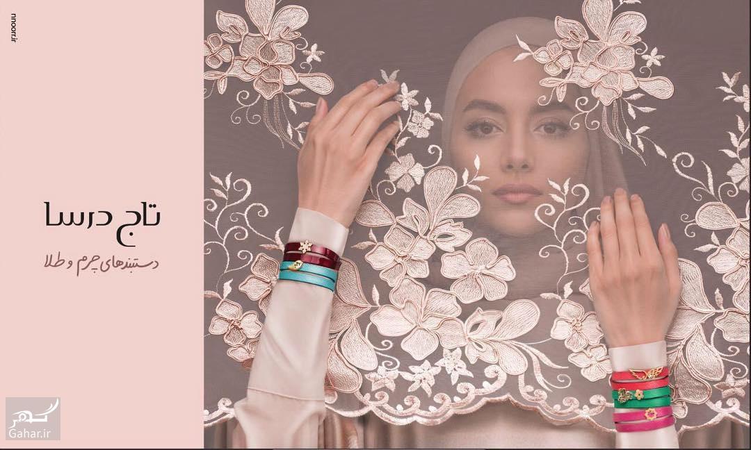 1484237819 عکس های جدید دختر شقایق فراهانی(مدل ایرانی)